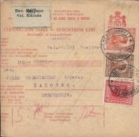 Sprovodni List (Bulletin D´expédition) DO000064 - Kikinda To Cakovec 1928 - Invoices & Commercial Documents
