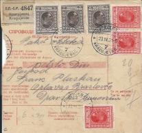 Sprovodni List (Bulletin D´expédition) DO000069 - Kragujevac To Zagreb 1931 - Other
