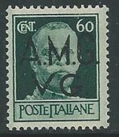 1945-47 TRIESTE AMG VG IMPERIALE 60 CENT VERDE MNH ** - L1-3 - Trieste