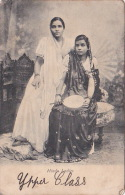 ETHNIC Hindu Ladies - Postcards