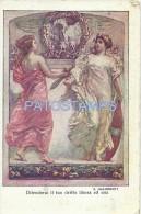 17715 ITALY ART SIGNED S GALIMBERTI PATRIOTIC BIG LOTTERY POSTAL POSTCARD - Italia