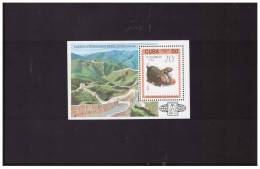 1995 BEIJING '95  YEAR OF THE PIG,THE GREAT WALL S/S - Astrology