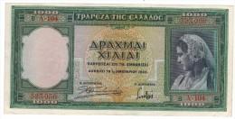 Greece, 1000 Apax. 1939, XF,  Free Ship. To USA. - Greece
