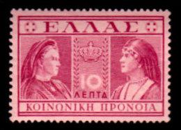 Greece, 1939, Scott RA61, Postal Tax Stamp, Queens Olga And Sophia, 10 L, Unused, MNH - Greece