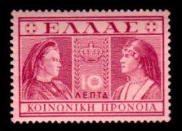 Greece, 1939, Scott RA61, Postal Tax Stamp, Queens Olga And Sophia, 10 L, Unused, LH - Greece