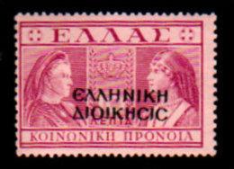 Greece, 1940, Scott NRA1, Postal Tax Stamp, Queens Olga And Sophia, 10 L, Overprint For Albania Use, Unused, MNH - Greece