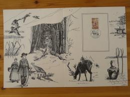 Gravure De Sainson Encart Sologne Cerf Deer Romorantin 1972 (double A4) - Wild