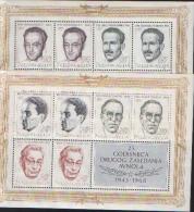 YUGOSLAVIA MICHEL BLOCK 13/14 MNH - 1945-1992 Socialist Federal Republic Of Yugoslavia