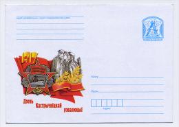 BELARUS Biélorussie 2012 [10550-2012]  October Revolution Day  (1917) - Postal Stationery Envelope Cover - Belarus