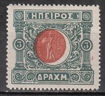 Epirus    Scott No  53    Unused Hinged    Year  1914 - Other