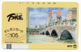 JAPON TELECARTE ANCIENNE NTT 270-009 - Japon