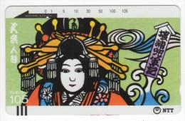 JAPON TELECARTE ANCIENNE NTT 330-039 - Japon