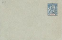 Entier, Enveloppe, 15 Cent (07115) - Côte-d'Ivoire (1892-1944)
