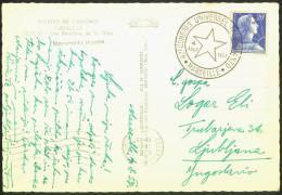Esperanto France 1957 42th Congress Special Postmarks On Postcard Marseille Travelled Bb150916 - Esperanto