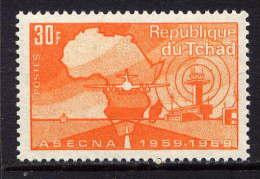 TCHAD - N° 220** - 10è ANNIVERSAIRE DE L'A.S.C.N.A. - Tsjaad (1960-...)
