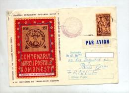 Lettre Entier 55 B  Centenaire Poste Cachet ??? + Flamme Sur Goldoni Eponge - Postwaardestukken