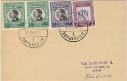 LBL32 - JORDANIE CARTE POSTALE PHILATELIQUE BETHLEHEM 23/12/1961 - Jordanie