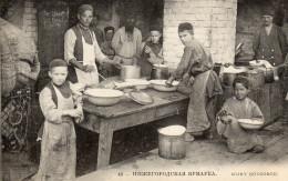 NIJNY NOVGOROD  Marchand De Soupe ! - Russie