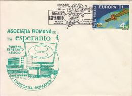 ROMANIAN ESPERANTO ASSOCIATION, SPECIAL COVER, 1991, ROMANIA - Esperanto