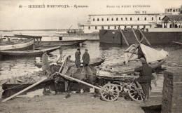 Foire De NIJNY NOVGOROD  Attelage Sur Le Port - Russie