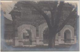 26157g CHINA - CHINE - Photo Card - Arch - Chine