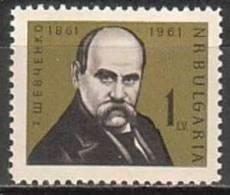 BULGARIA \ BULGARIE - 1961 - Centenaire De La Mort Du Poete Ukrainien Tarass Chevtchenko - 1v** - Bulgarie
