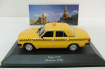 Volga 3110 Taxi 1:43 Moscou Russie 1998 Moscow Russia Altaya