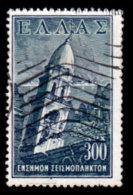 Greece, 1953, Scott RA88, Postal Tax Stamp, Ruins Of Church, Zante, 300dr, Used, NH, VF - Greece