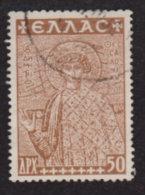 Greece, 1948 Scott RA82, Postal Tax Stamp, St. Demetrius, 50d, Used, NH, VF - Greece