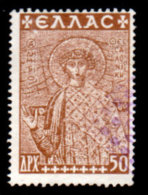 Greece, 1948 Scott RA82, Postal Tax Stamp, St. Demetrius, 50d, Used, NH, F - Greece