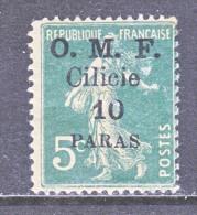 CILICIA  102   * - Unused Stamps