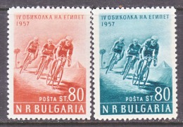 BULGARIA  958-9    *   SPORTS  BICYCLE  RACE - 1945-59 People's Republic