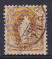 SVIZZERA  1882-1904  ALLEGORIA DELL'HELVETIA UNIF. 80 USATO VF - Oblitérés