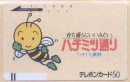 Japan Balken Telefonkarte * 110-6709 * Japan Front Bar Phonecard - Japan