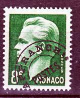 Monaco Préoblitérés    8 1/4 De Cote Rainier Neuf ** TB MNH SIN CHARNELA  Cote 33 - Monaco