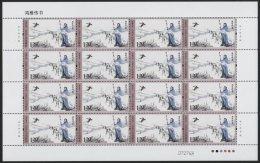 PR China 2014 Swan Goose Carries A Message Stamp Sheet Bird Geese Joint - Blocks & Sheetlets
