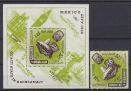 Jeux Olympiques - Mexique 1986 - Qu'aiti State - Yvert 73 + BF 73 - Valeur 20,40 Euros - Zomer 1968: Mexico-City