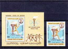 Jeux Olympiques - Mexique 1986 - Flamme Olympique - Kathiri State Of Seiyun - Yvert A 7 + BF A 7 - Valeur 15,50 Euros - Summer 1968: Mexico City