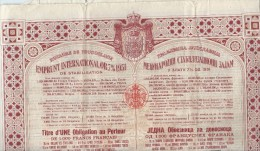 Emprunt International Or/ De Stabilisation/Royaume De Yougoslavie/1931    ACT90 - Afrique
