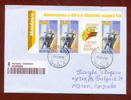 Thematic/ WW II Circulated Cover - Moldova