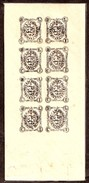 Bhopal State-1/2 Anna Type19/SG91a 1903 Mint Laid Paper Complete Sheet Of 8 Imperf Stamps #D99 - Bhopal
