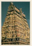 INDIA- CHIDAMBARAM:   GOPURAM             (NUOVA CON DESCRIZIONE DEL SITO SUL RETRO) - India