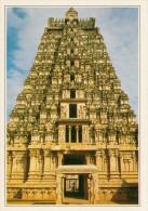 INDIA- TIRUCHCHIRAPPALLI:   LA TORRE-PORTALE             (NUOVA CON DESCRIZIONE DEL SITO SUL RETRO) - India
