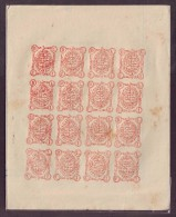 Bhopal State-1/4 Anna Type19/SG89a 1903 Mint Laid Paper Complete Sheet Of 16 Imperf Stamps #D100 - Bhopal