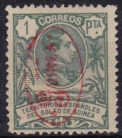 1937 -  España - Guinea - EDIFIL Nº 82a - Tipo II - * MLH - Marquilla Dr. Roig - Spaans-Guinea