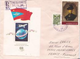 LETTRE URSS RUSSIE BF N°160  PAR AVION 1983  SCANS RECTO VERSO - 1923-1991 USSR