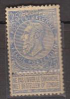 BELGIQUE     1893      N°    60      COTE       14 € 00       (  7  V ) - 1893-1900 Fine Barbe