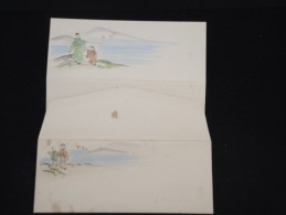 JAPON - Enveloppe + Papier à Entete - Peinte à La Main - Style Valentine-  à Voir - Lot P9665 - Covers & Documents