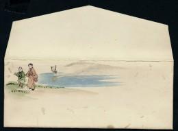 JAPON - Enveloppe Peinte à La Main - Style Valentine-  à Voir - Lot P9668 - Covers & Documents
