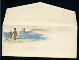 JAPON - Enveloppe Peinte à La Main - Style Valentine-  à Voir - Lot P9669 - Covers & Documents